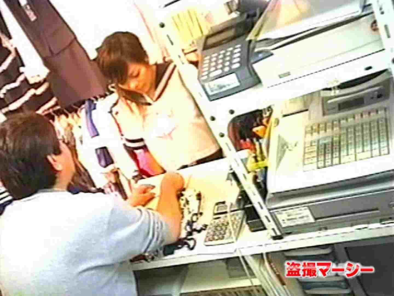 一押し!!制服女子 天使のパンツ販売中 制服  104連発 54
