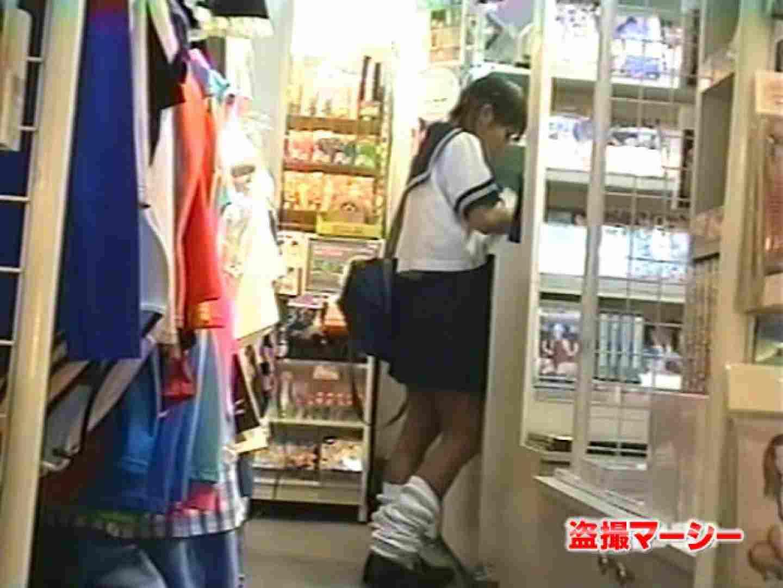 一押し!!制服女子 天使のパンツ販売中 制服  104連発 66