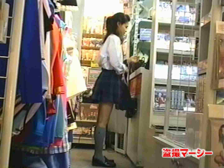 一押し!!制服女子 天使のパンツ販売中 制服   パンツ  104連発 83