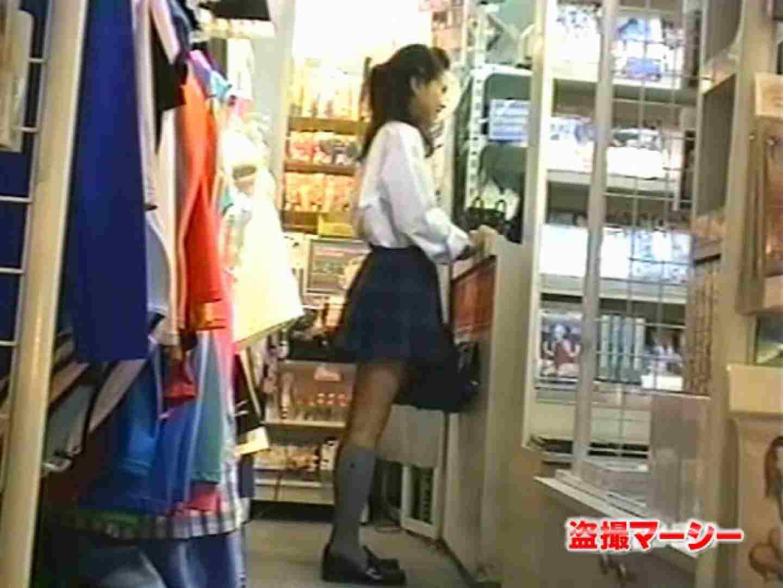 一押し!!制服女子 天使のパンツ販売中 制服  104連発 84