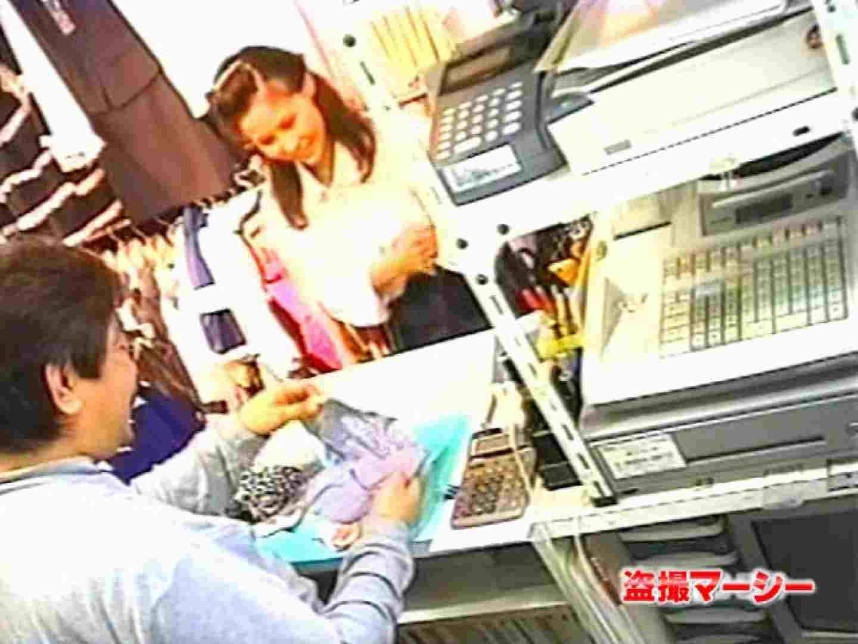 一押し!!制服女子 天使のパンツ販売中 制服   パンツ  104連発 87