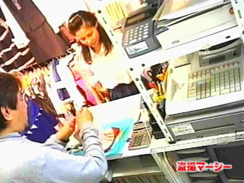 一押し!!制服女子 天使のパンツ販売中 制服   パンツ  104連発 89