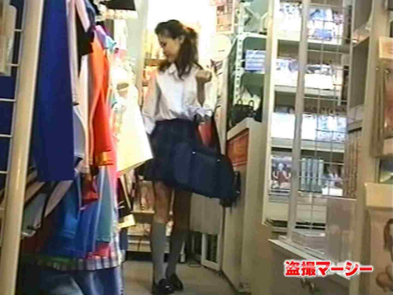 一押し!!制服女子 天使のパンツ販売中 制服  104連発 98