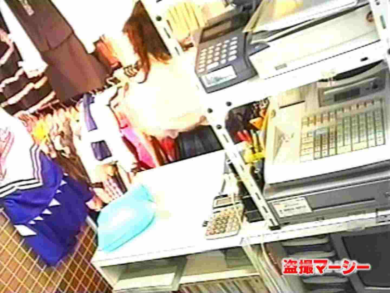 一押し!!制服女子 天使のパンツ販売中 制服   パンツ  104連発 99