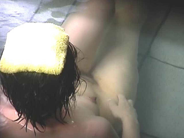 露天美女入浴① 入浴  69連発 27