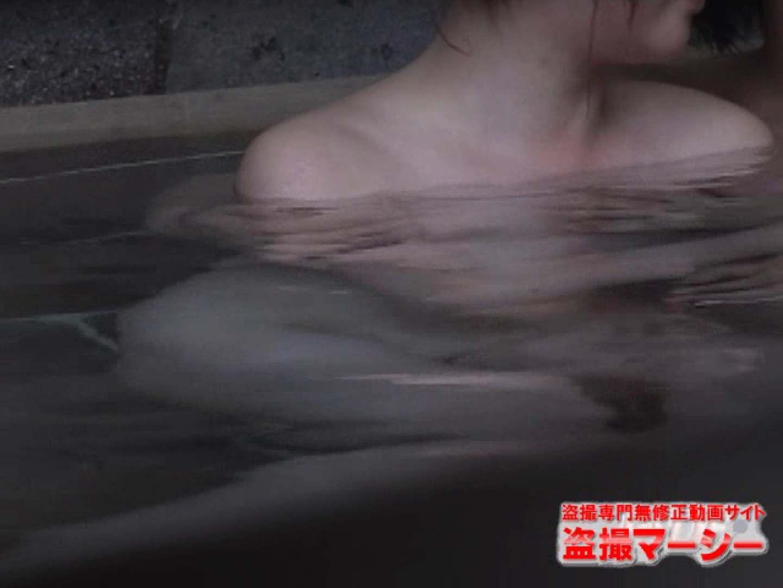 混浴!!カップル達の痴態BEST⑥ 露天 盗撮おまんこ無修正動画無料 86連発 14