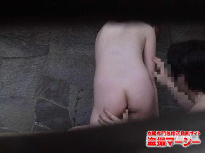 混浴!!カップル達の痴態BEST⑥ カップル スケベ動画紹介 86連発 75