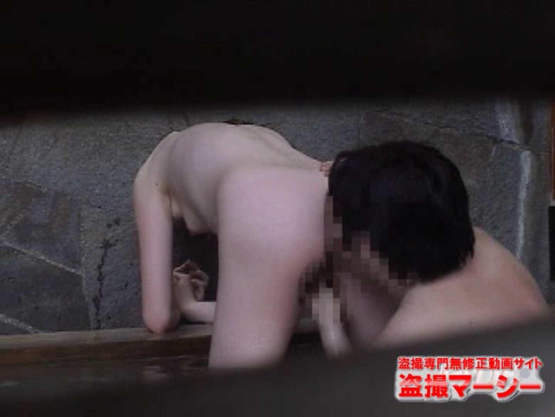 混浴!!カップル達の痴態BEST⑥ 露天 盗撮おまんこ無修正動画無料 86連発 78