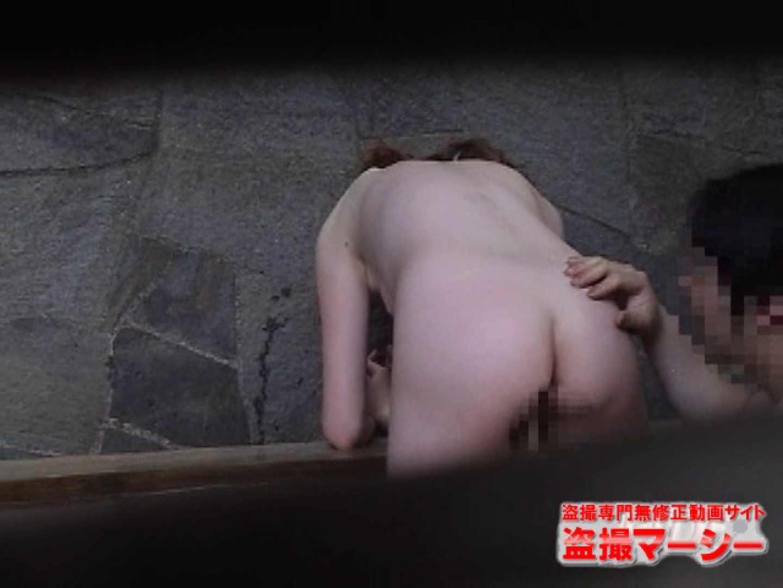混浴!!カップル達の痴態BEST⑥ 女体盗撮  86連発 80