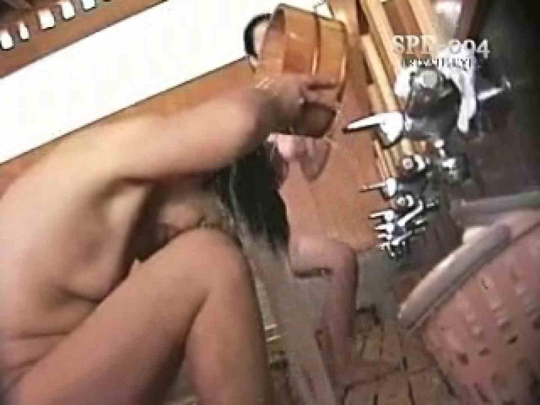 盗 湯めぐり壱 spd-094 露天 隠し撮りオマンコ動画紹介 39連発 8
