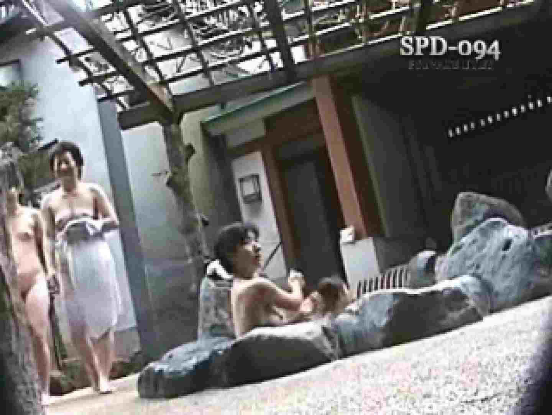 盗 湯めぐり壱 spd-094 脱衣所   女体盗撮  39連発 19