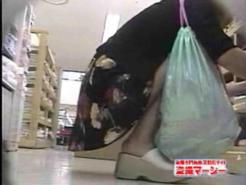 接近!!パンツ覗き見vol6 覗き AV無料動画キャプチャ 61連発 53