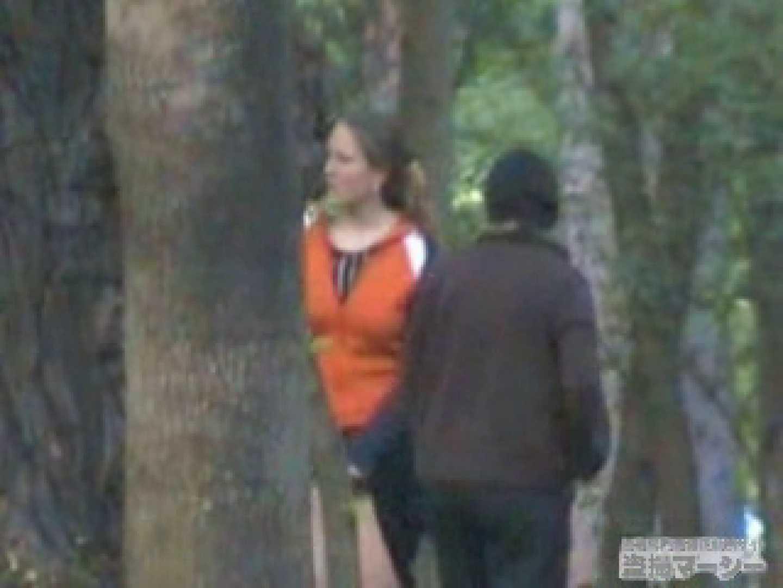 衝撃!ウエデイングドレスを着て野外発射!  ハプニング   女体盗撮  49連発 25