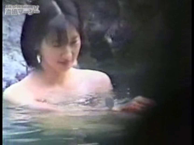 オリーブ究極露天風呂美女 厳選版① 胸チラ 盗み撮りオマンコ動画キャプチャ 90連発 16