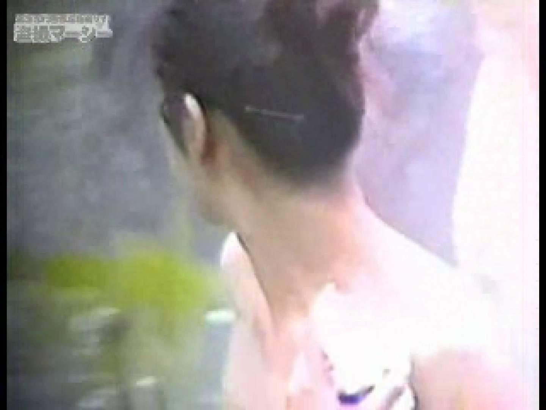 オリーブ究極露天風呂美女 厳選版① 美女 エロ画像 90連発 31