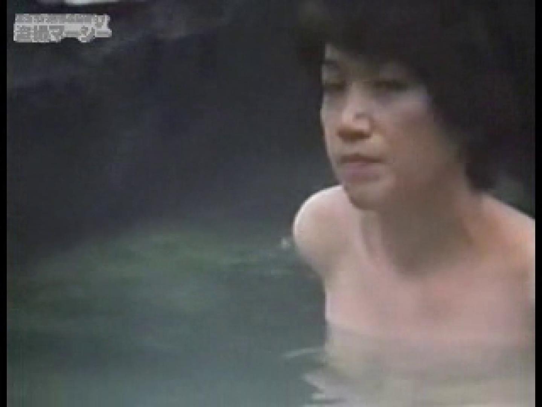 オリーブ究極露天風呂美女 厳選版① 美人  90連発 36