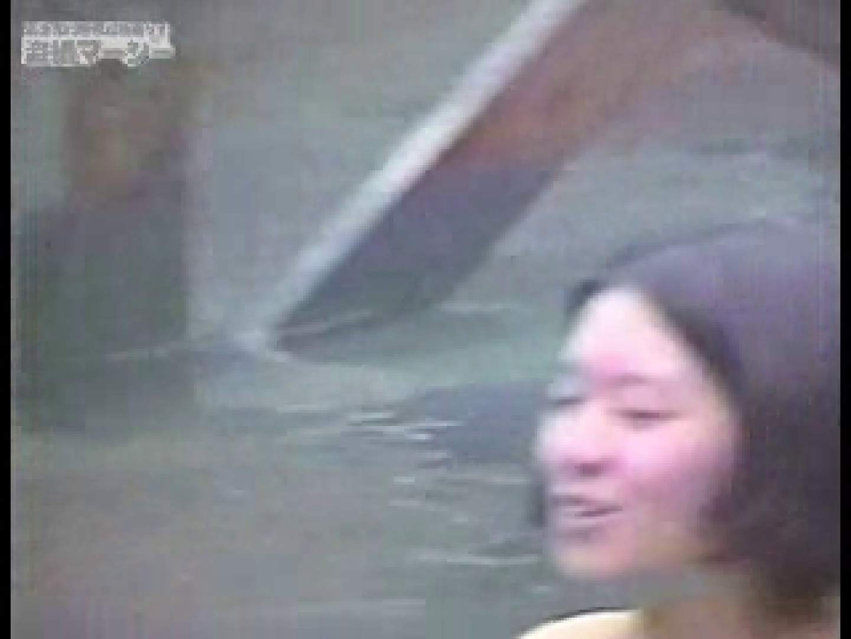 オリーブ究極露天風呂美女 厳選版① 露天 盗撮おめこ無修正動画無料 90連発 50