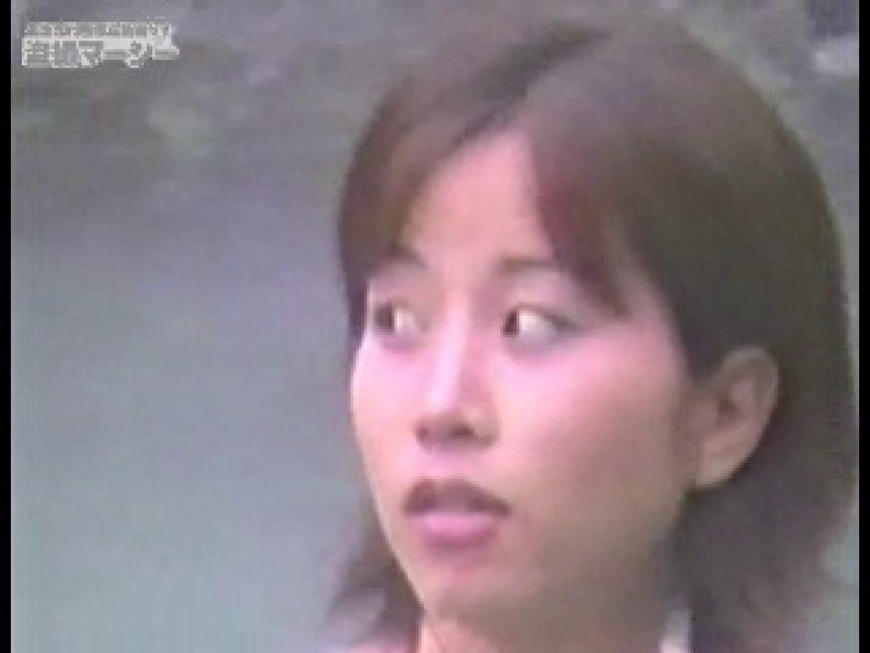 オリーブ究極露天風呂美女 厳選版① 女体盗撮 盗撮エロ画像 90連発 56