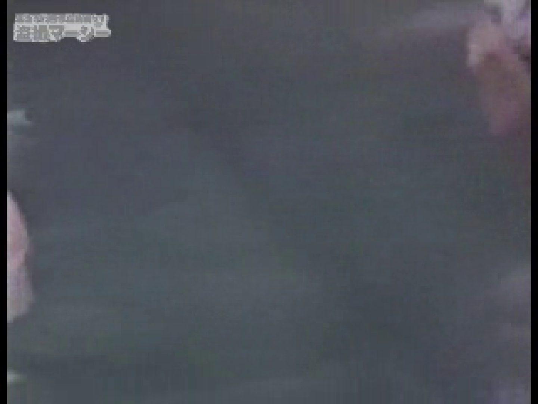 オリーブ究極露天風呂美女 厳選版① オナニー流出 盗撮おまんこ無修正動画無料 90連発 87