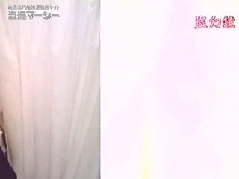 鏡の国の秘密のアソコvol.4 OL女体 セックス画像 103連発 12