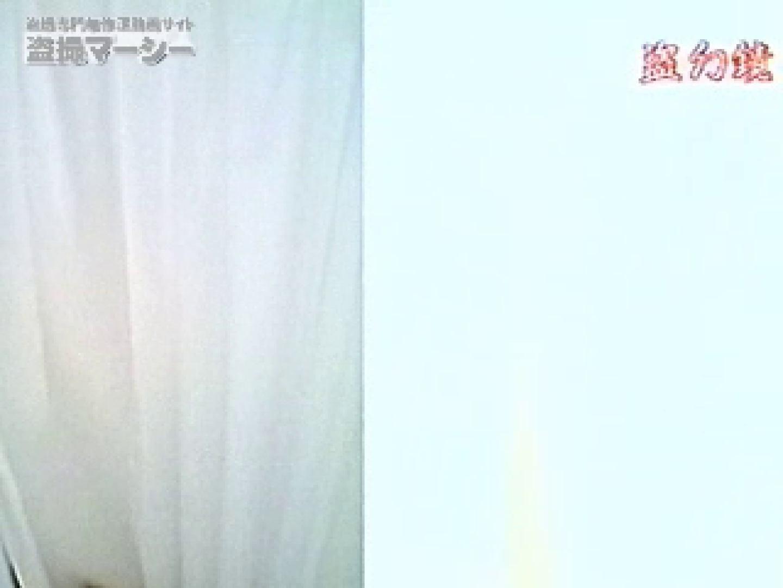 鏡の国の秘密のアソコvol.4 丸見え 覗きスケベ動画紹介 103連発 28