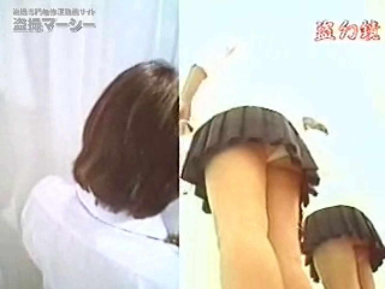 鏡の国の秘密のアソコvol.4 下着 盗撮セックス無修正動画無料 103連発 29