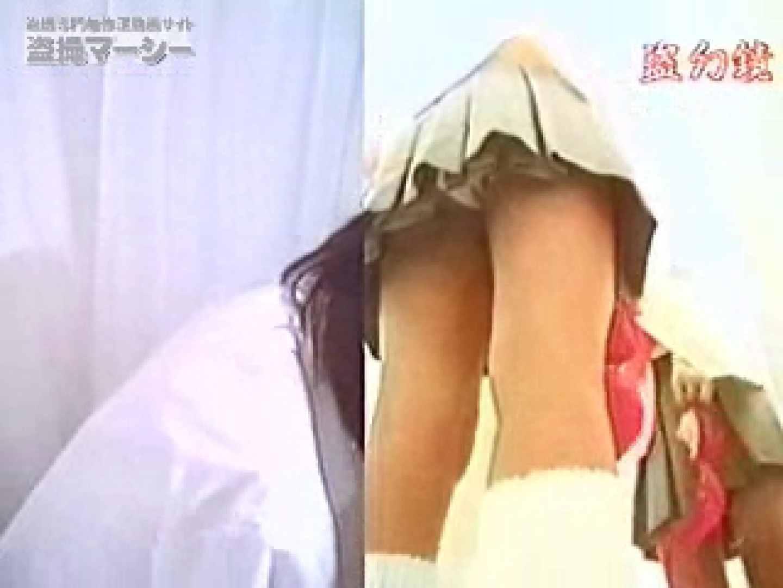 鏡の国の秘密のアソコvol.4 OL女体 セックス画像 103連発 42
