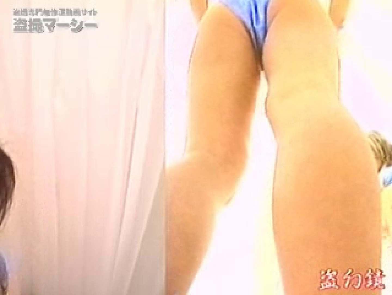 鏡の国の秘密のアソコvol.4 下着 盗撮セックス無修正動画無料 103連発 69