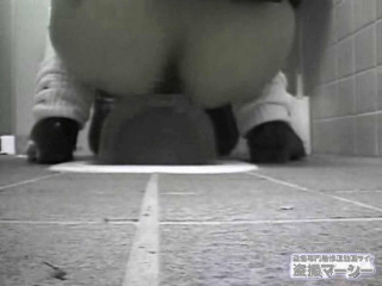 ルーズソックス嬢達の黄金水 黄金水 覗き性交動画流出 99連発 59