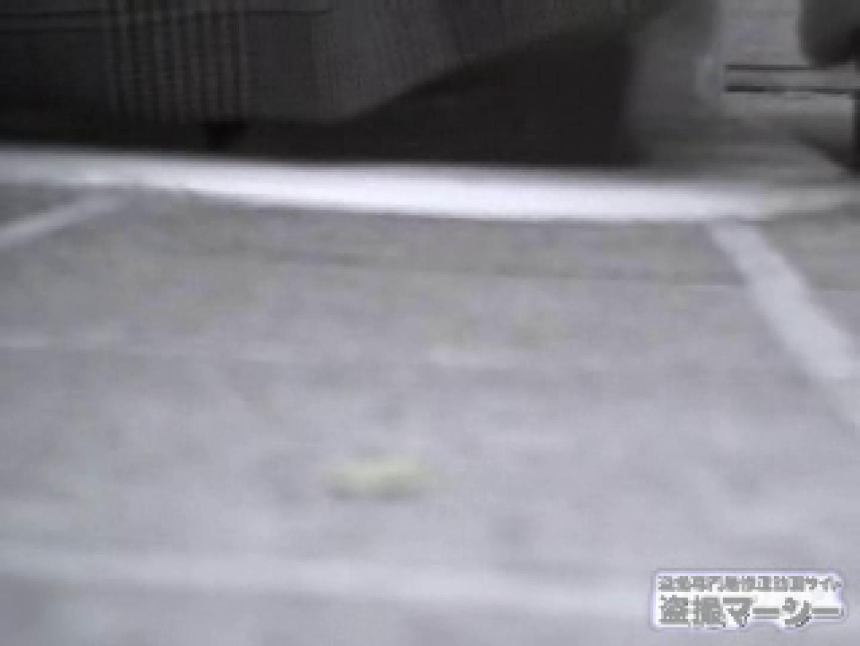 ルーズソックス嬢達の黄金水 黄金水 覗き性交動画流出 99連発 83