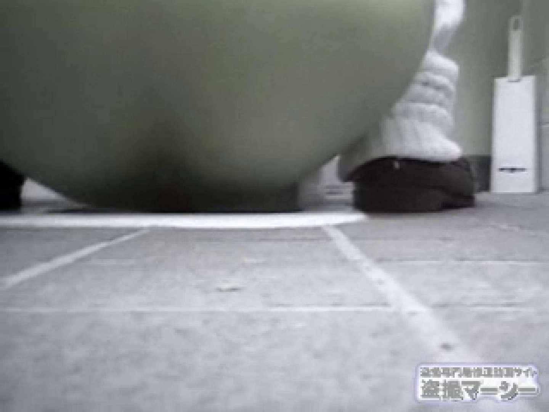 ルーズソックス嬢達の黄金水 厠 盗み撮り動画キャプチャ 99連発 87