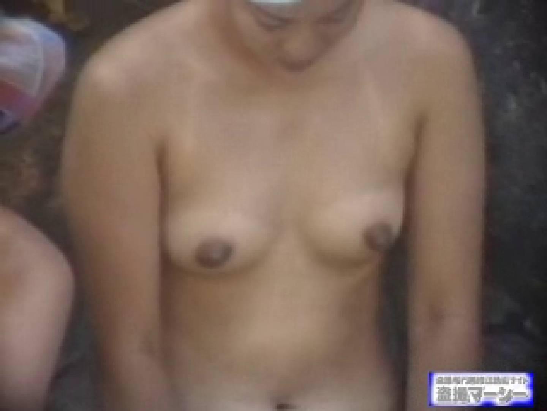 年増艶01 美熟女編vol.1 熟女   美乳  66連発 4