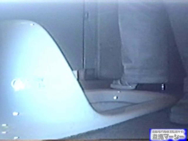 臨海公園和式接写映像! vol.01 OL女体 盗み撮り動画キャプチャ 106連発 26