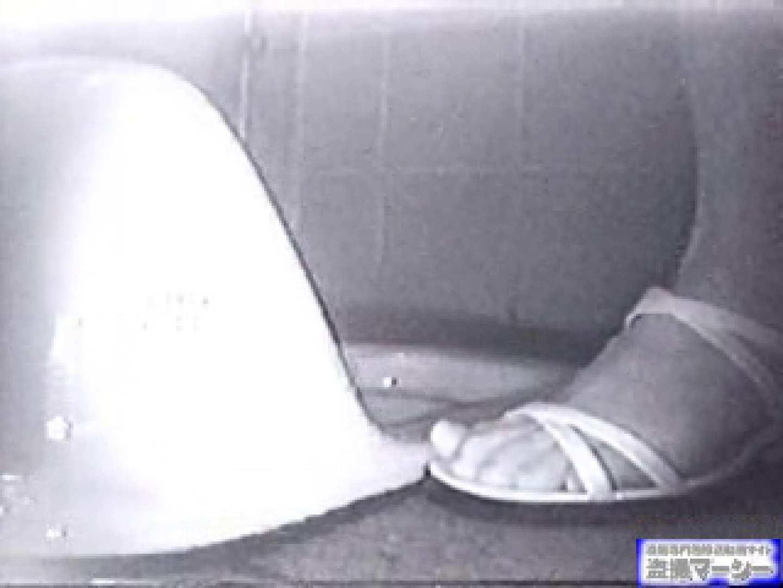 臨海公園和式接写映像! vol.02 和式 隠し撮りおまんこ動画流出 73連発 59