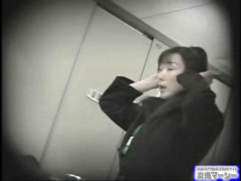 女盗撮師がコスプレ会場の厠に潜入しちゃいました! コスプレ セックス無修正動画無料 80連発 7