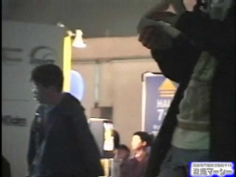 女盗撮師がコスプレ会場の厠に潜入しちゃいました! 潜入   厠  80連発 9