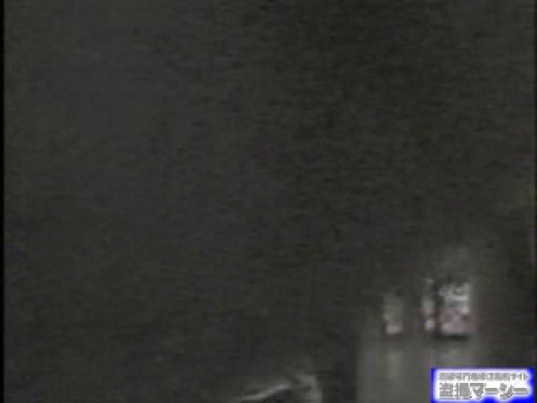 女盗撮師がコスプレ会場の厠に潜入しちゃいました! 女体盗撮 盗撮われめAV動画紹介 80連発 14