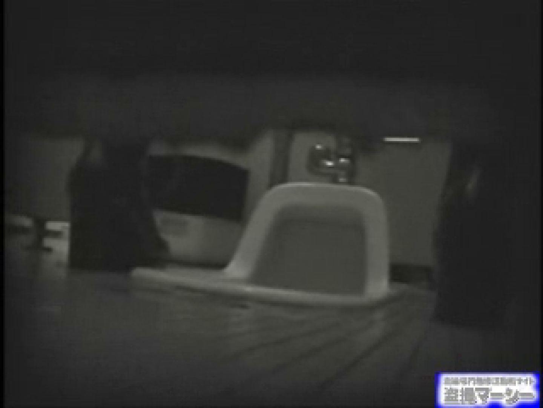 女盗撮師がコスプレ会場の厠に潜入しちゃいました! 女体盗撮 盗撮われめAV動画紹介 80連発 26