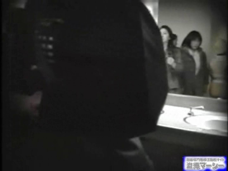 女盗撮師がコスプレ会場の厠に潜入しちゃいました! 女体盗撮 盗撮われめAV動画紹介 80連発 30
