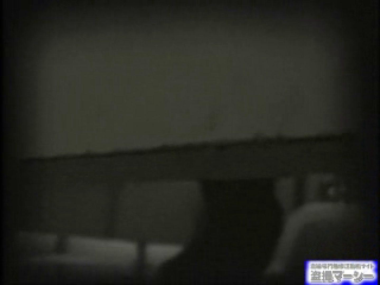 女盗撮師がコスプレ会場の厠に潜入しちゃいました! コスプレ セックス無修正動画無料 80連発 55
