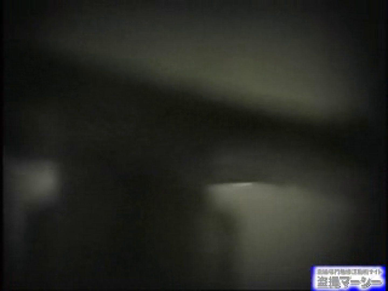 女盗撮師がコスプレ会場の厠に潜入しちゃいました! 女体盗撮 盗撮われめAV動画紹介 80連発 58