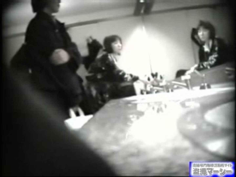 女盗撮師がコスプレ会場の厠に潜入しちゃいました! コスプレ セックス無修正動画無料 80連発 71