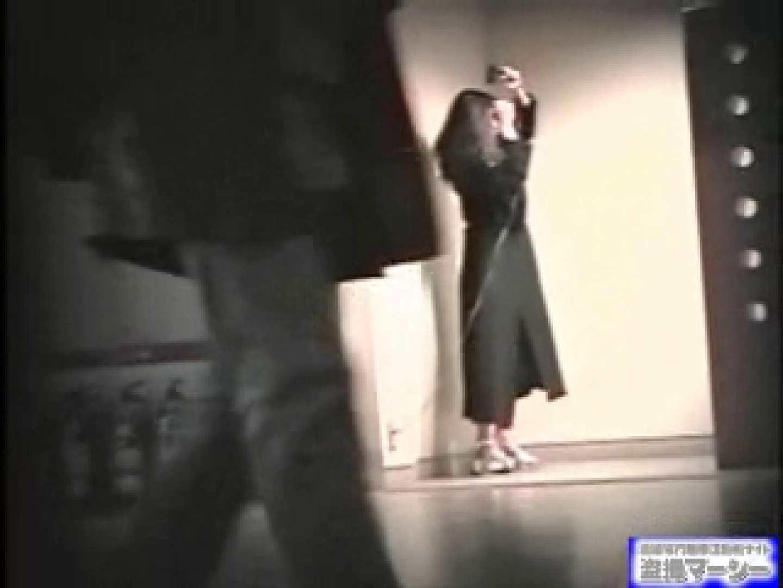 女盗撮師がコスプレ会場の厠に潜入しちゃいました! 女体盗撮 盗撮われめAV動画紹介 80連発 74