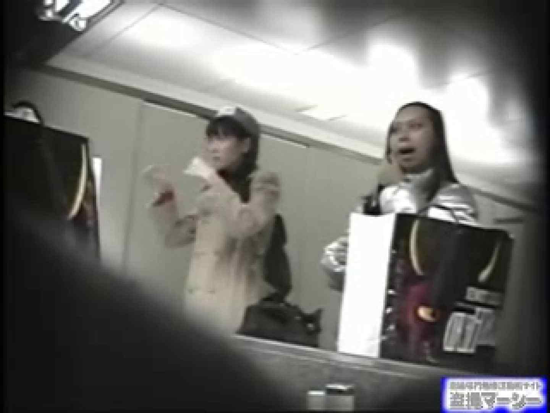 女盗撮師がコスプレ会場の厠に潜入しちゃいました! コスプレ セックス無修正動画無料 80連発 79