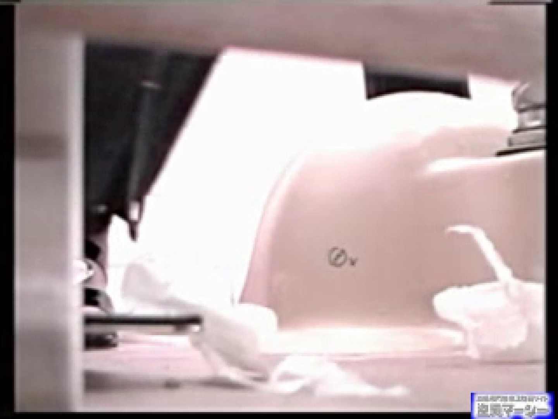 仮面kさんの厠ズーム! vol.04 フリーハンド 盗撮アダルト動画キャプチャ 88連発 64