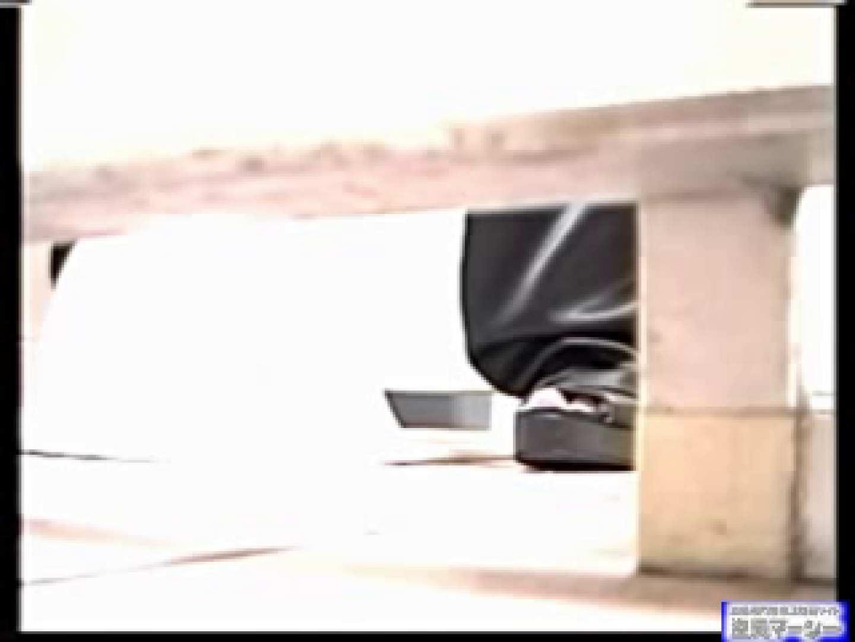 仮面kさんの厠ズーム! vol.04 フリーハンド 盗撮アダルト動画キャプチャ 88連発 69