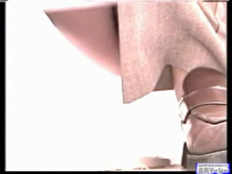 仮面kさんの厠ズーム! vol.04 フリーハンド 盗撮アダルト動画キャプチャ 88連発 84