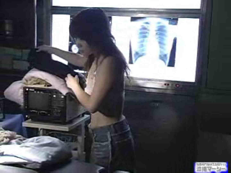 病院摘発!泥酔後の出来事 性器 すけべAV動画紹介 82連発 24
