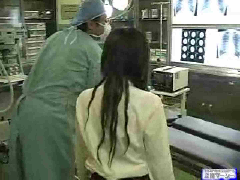 病院摘発!泥酔後の出来事 セックス流出映像  82連発 40