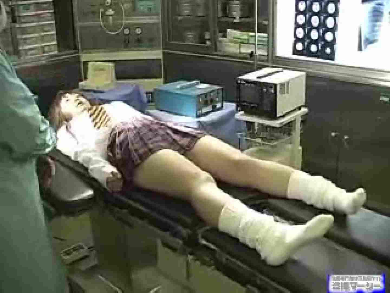 病院摘発!泥酔後の出来事 セックス流出映像   悪戯  82連発 41
